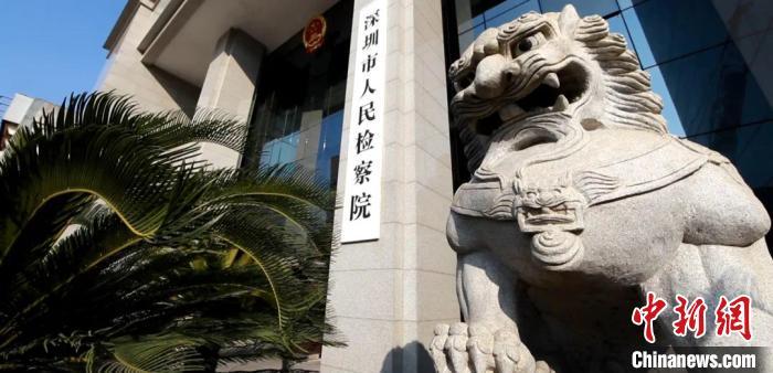 深圳一基金公司涉非法吸存超20亿 被用于个人消费等
