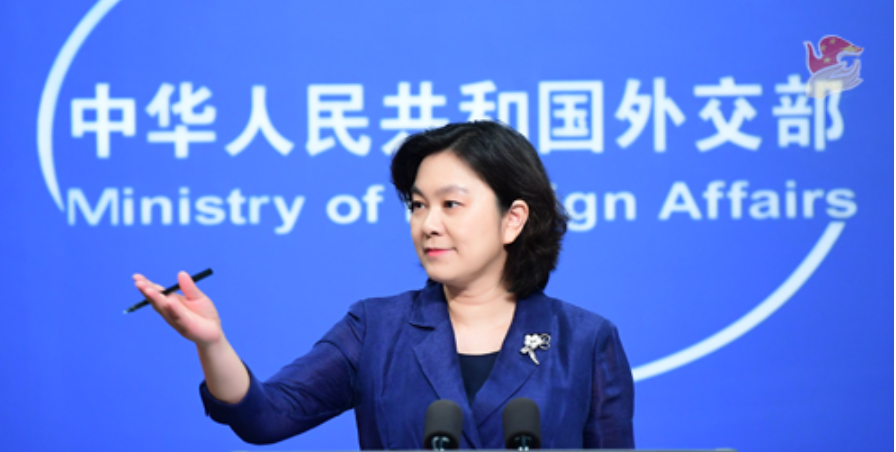 中国外交部发言人华春莹 资料图