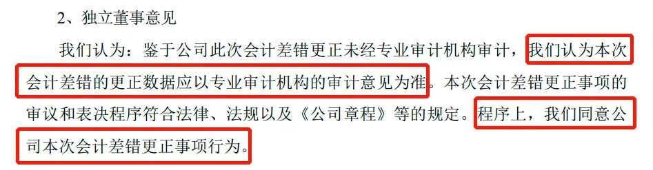 640_wx_fmt=jpeg&tp=webp&wxfrom=5&wx_lazy=1&wx_co=1.webp (4).jpg