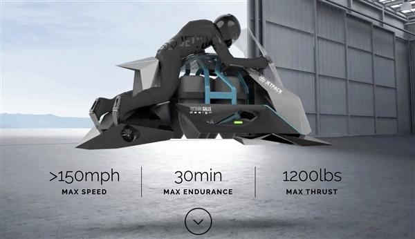 像宇宙飞船一样垂直升降!飞行摩托来了 245万一台